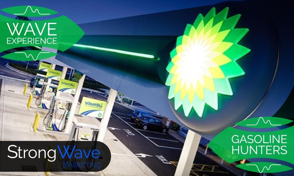 Cliente Incognito Estaciones Strong Wave Marketing | Cliente Oculto | Mystery Shopper | Auditoria de Servicio